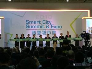 Taiwan-Smart-City-Summit-_-Expo-23 Smart City Summit & Expo