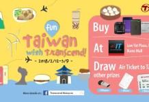 Transcend Fun Taiwan 2018