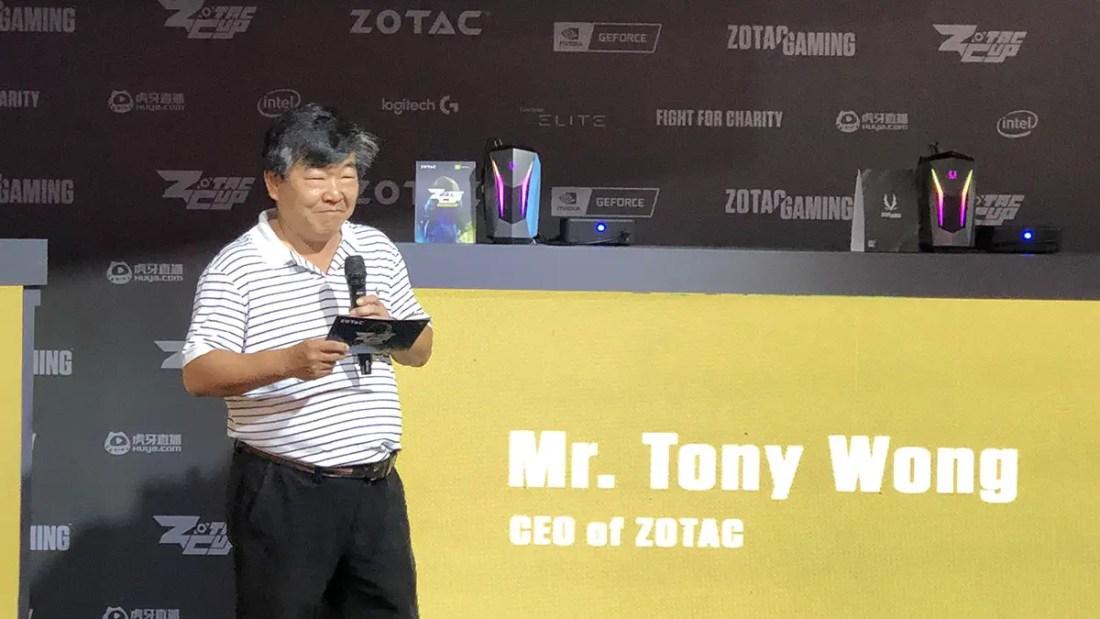 ZOTAC CUP Computex 2019 Tony Wong CEO