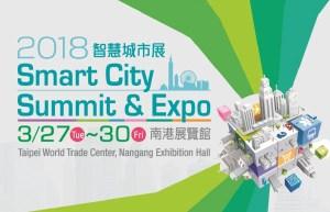 taipei scse smart city summit & expo 2018