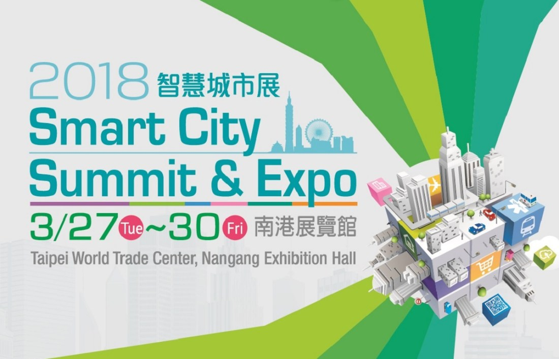 taipei scse smart city summit & expo 2018