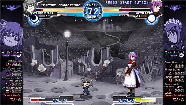 Melty Blood Actress Again Current Code (6)