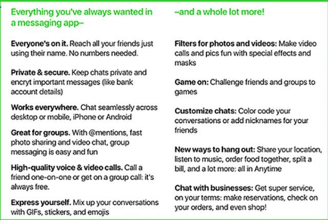 أمازون تطور تطبيق جديد للدردشة والمكالمات يسمي Anytime تعرف علي مميزاته