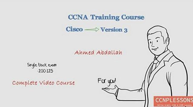 كورس مجانى لدراسة شهادة CCNA 200-125 فى مجال الشبكات من سيسكو