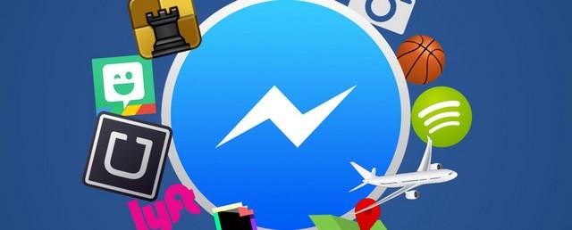8 مزايا مفيدة ومخفية فى تطبيق فيسبوك ماسنجر Facebook Messenger