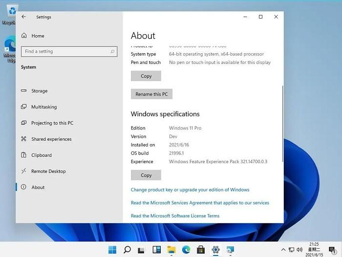 ويندوز 11 Windows : نظرة أولي علي النظام والمميزات المتوقعة