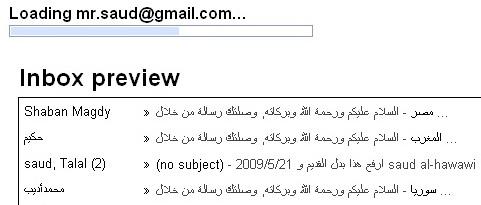 gmailpreview2