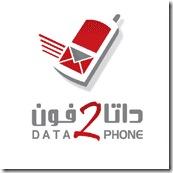 d2p_logo