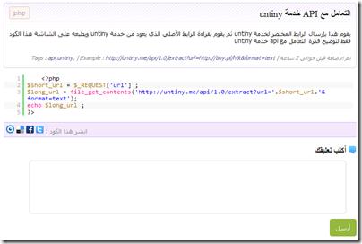 setcode