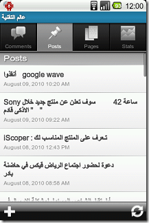 snap20100809_120032