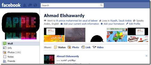 new-facebook-profile