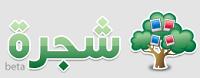 shajarah-logo