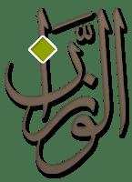 Wzzan-logo