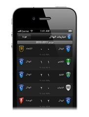 matches-rank-league6