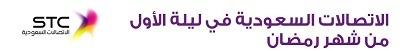 ramadan_info2