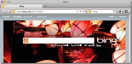 Screen Shot 2011-10-26 at 8.27.56 PM