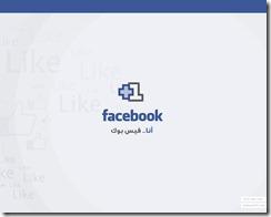 1-facebook