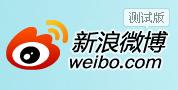 weibo موقع Sina Weibo الصيني يتجاوز تويتر في عدد التحديثات المنشورة في الثانية الواحدة