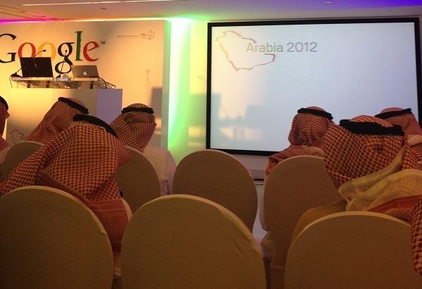 IMG 0933 قوقل : 90 مليون مشاهدة لموقع اليوتيوب يوميا من السعودية فقط !