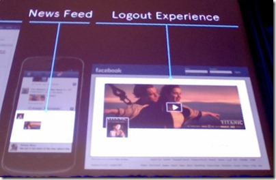 logout-and-news-feed-ads