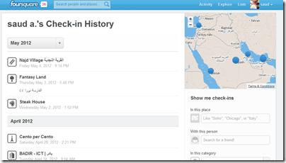 foursquare-history
