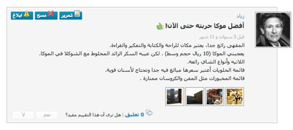 Screen-Shot-2012-09-25-at-5.20.40-PM