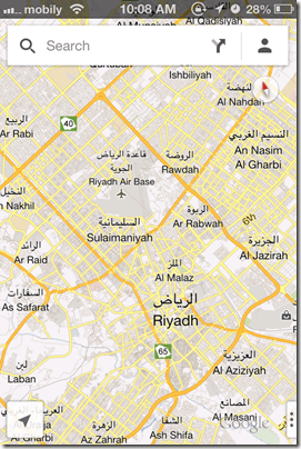 خرائط قوقل - الرياض