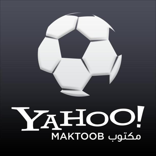 Yahoo! Maktoob Football App