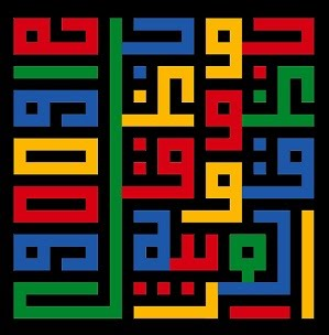 google-arabia-s