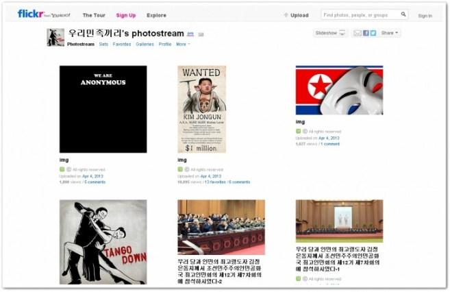 flickr hacking