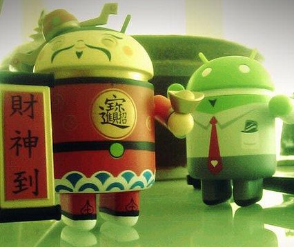 android-asia1