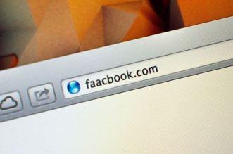 facebook misspell domain