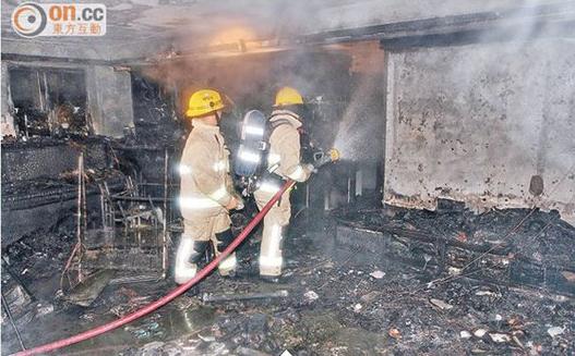 حريق جالاكسي اس 4