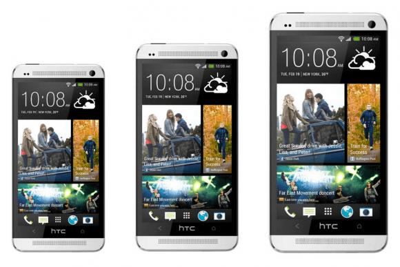 محاكاة لتغير أحجام هواتف HTC One بين الصغير والعادي والكبير