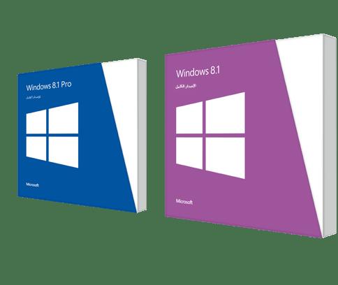 مايكروسوفت تطلق ويندوز 8.1 رسمياً