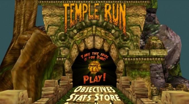 الهروب من المعبد