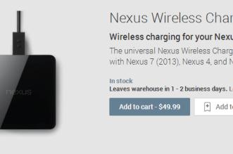 nexus-wireless-charger