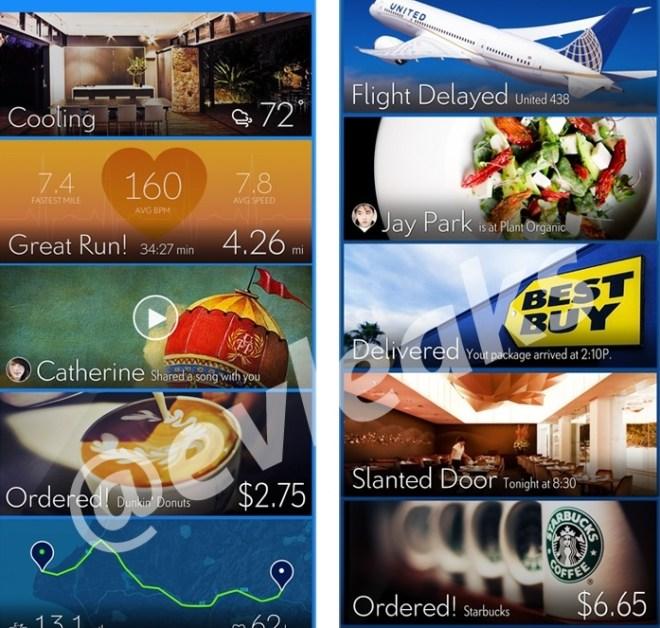 سامسونج جالاكسي إس 5 TouchWiz UI