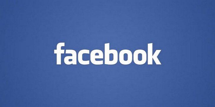 الفيس بوك