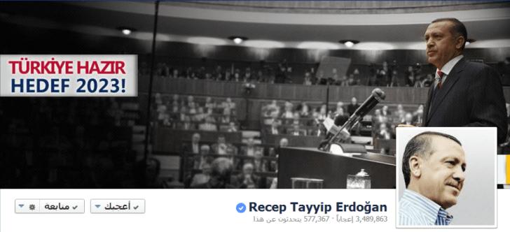 رجب طيب اردوغان فيس بوك