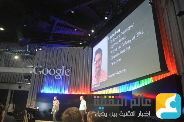 Google_Office (19)