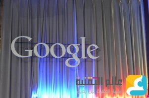 Google_Office (23)