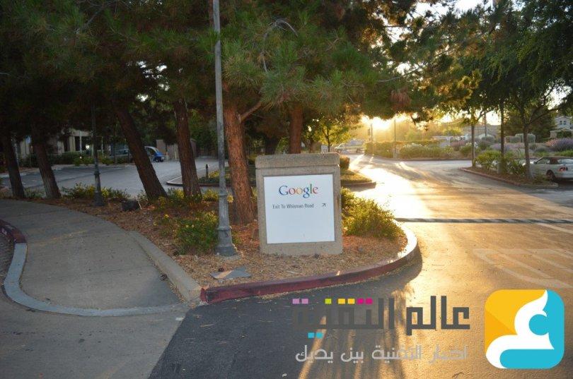 Google_Office (34)