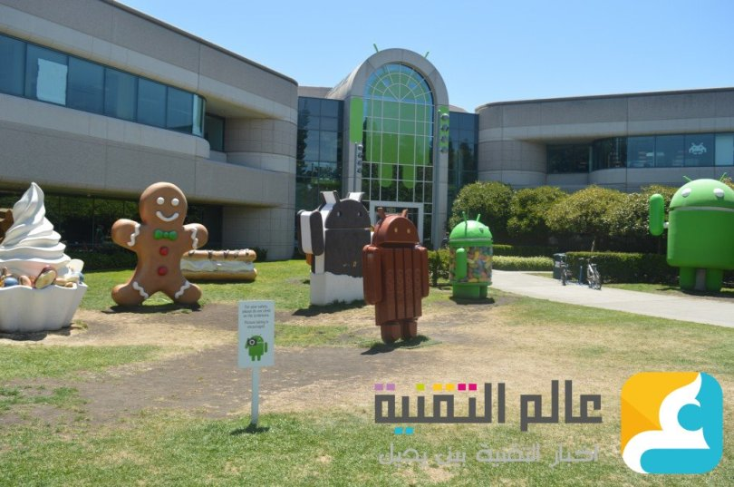 Google_Office (5)