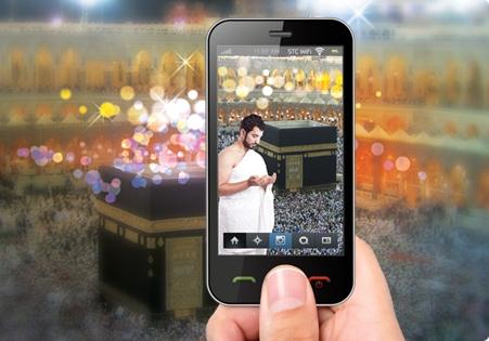 الاتصالات السعودية STC إنترنت لاسلكي