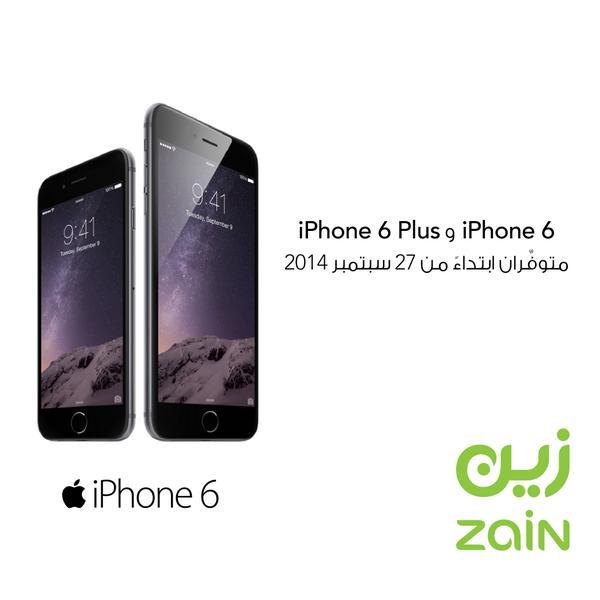Bxbg4ZECQAAXqac بدء الحجز المسبق على آيفون 6 و 6 بلس في زين السعودية