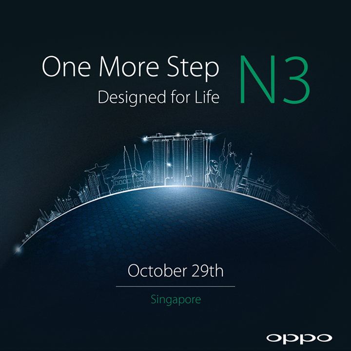 oppo-n3-announcement-date