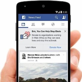 فيس بوك تطلق حملة التبرعات لمكافحة فيروس ايبولا