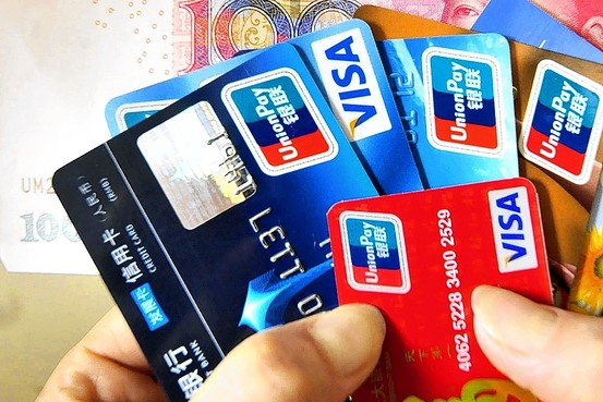 Union_Pay_cards