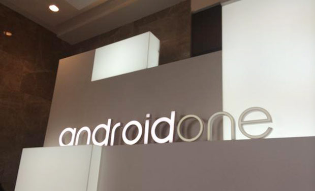 قوقل تُطلق هاتف أندرويد ون في المملكة المتحدة
